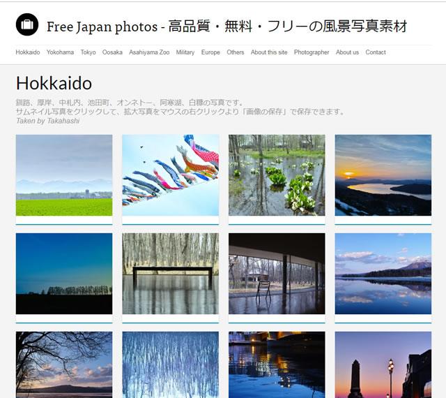 Free Japan photos