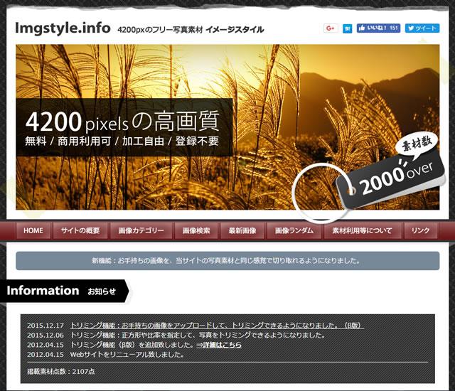 Imgstyle.info